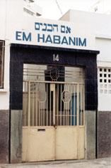 emhabanim