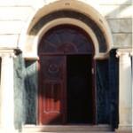entrancebethel